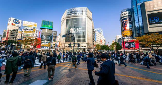 ciudad más poblada del mundo